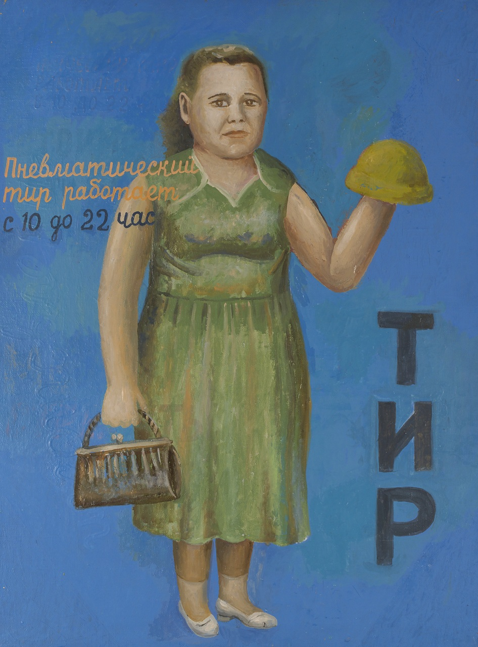 Выставка «Без любви нет счастья» – события на сайте «Московские Сезоны»