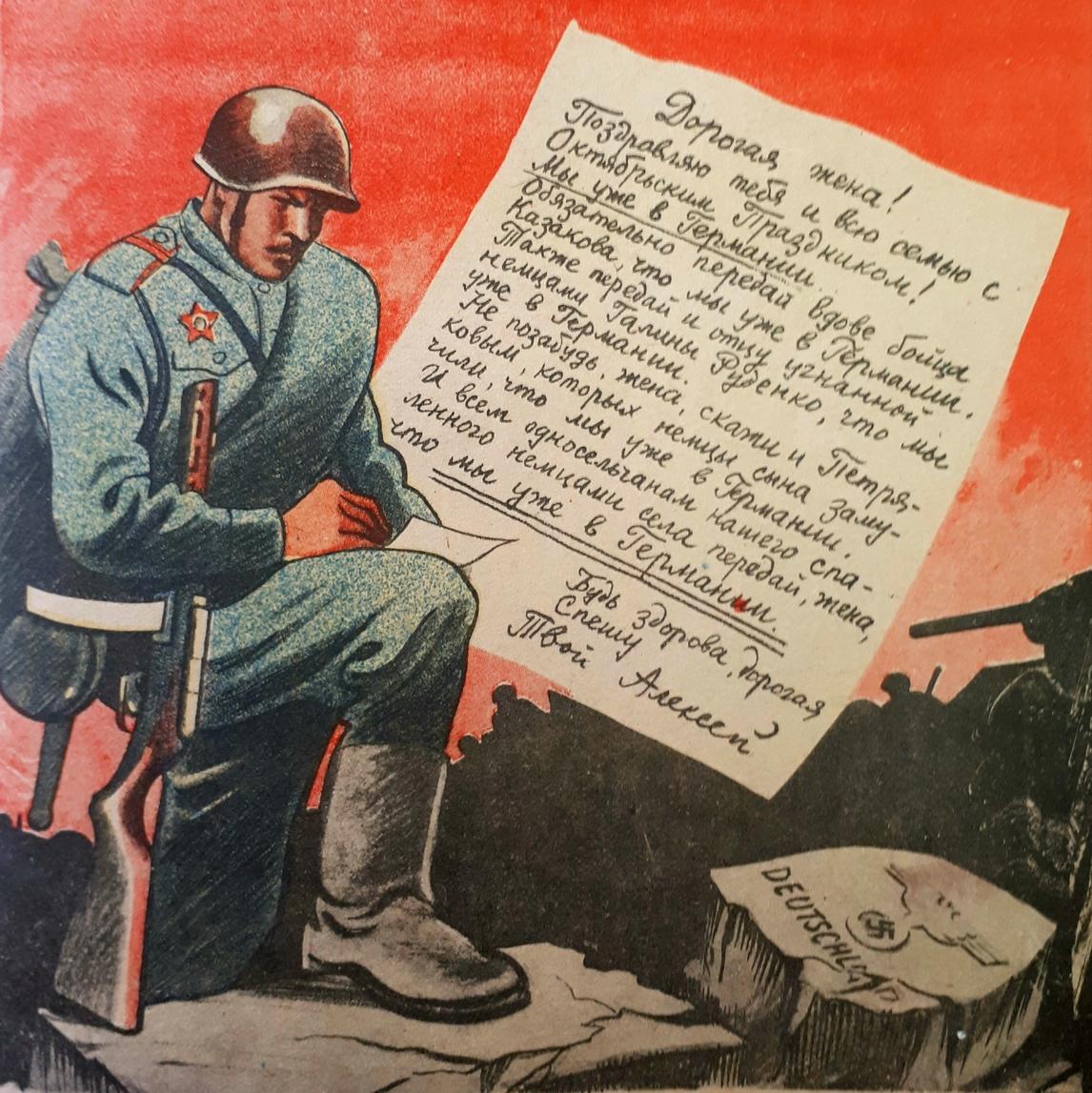 Выставка «Периодическая печать военных лет (1941–1945 гг.) и её вклад в Победу» – события на сайте «Московские Сезоны»