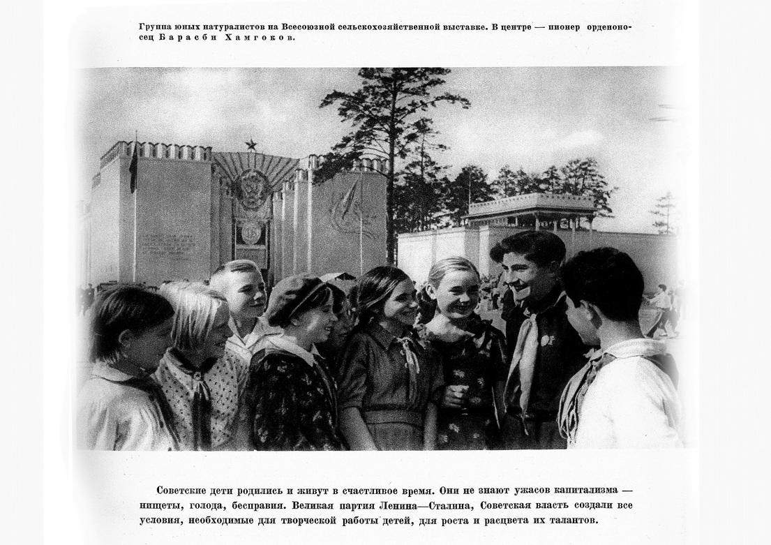 Выставка «Мы едем на выставку: путеводители по ВСХВ» – события на сайте «Московские Сезоны»