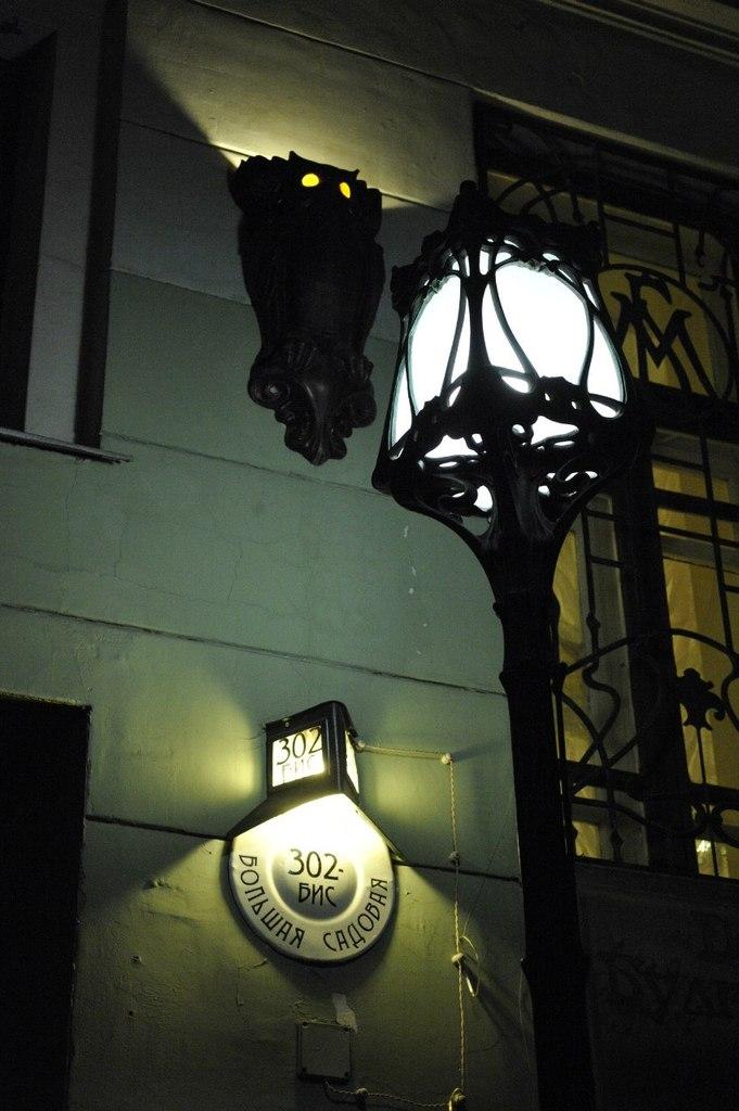 Программа «День и ночь театров в «Булгаковском доме» – события на сайте «Московские Сезоны»
