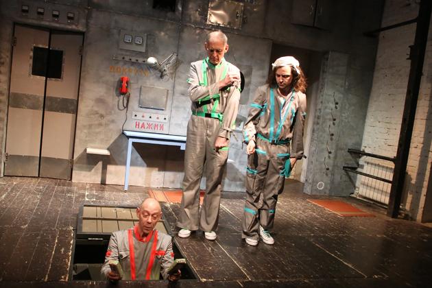 Спектакль «Приключение Незнайки и его друзей на воздушном шаре» – события на сайте «Московские Сезоны»