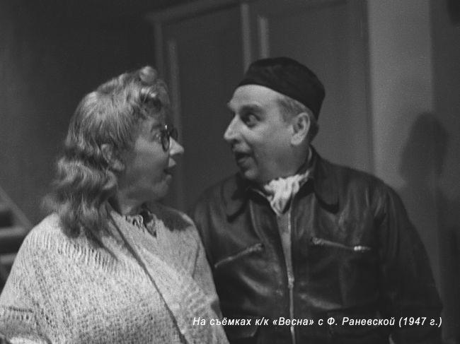 Выставка «Творчество режиссера Григория Александрова» – события на сайте «Московские Сезоны»