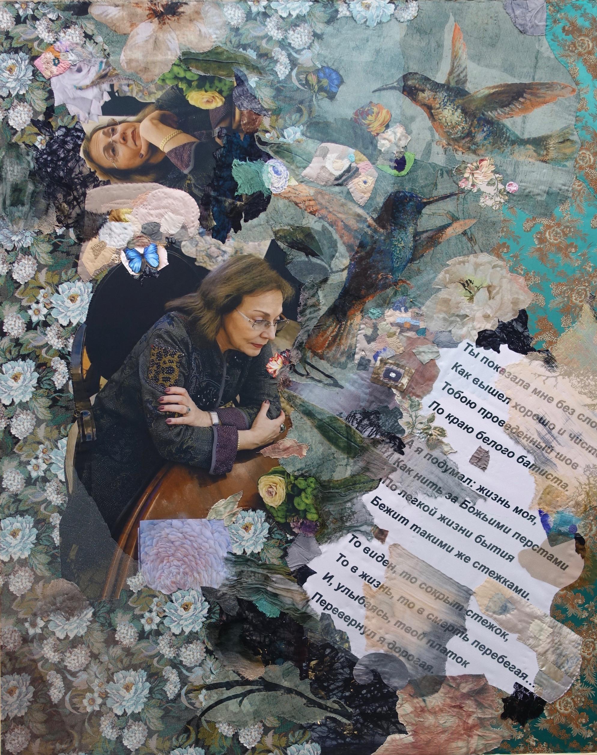 Творческая встреча с Натальей Владимировной Мурадовой – события на сайте «Московские Сезоны»