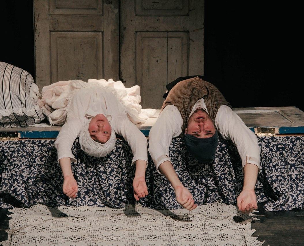 Спектакль «Старосветские помещики» – события на сайте «Московские Сезоны»