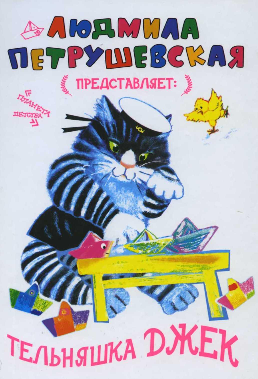 Концерт «Кабаре пани Петрушевской» – события на сайте «Московские Сезоны»