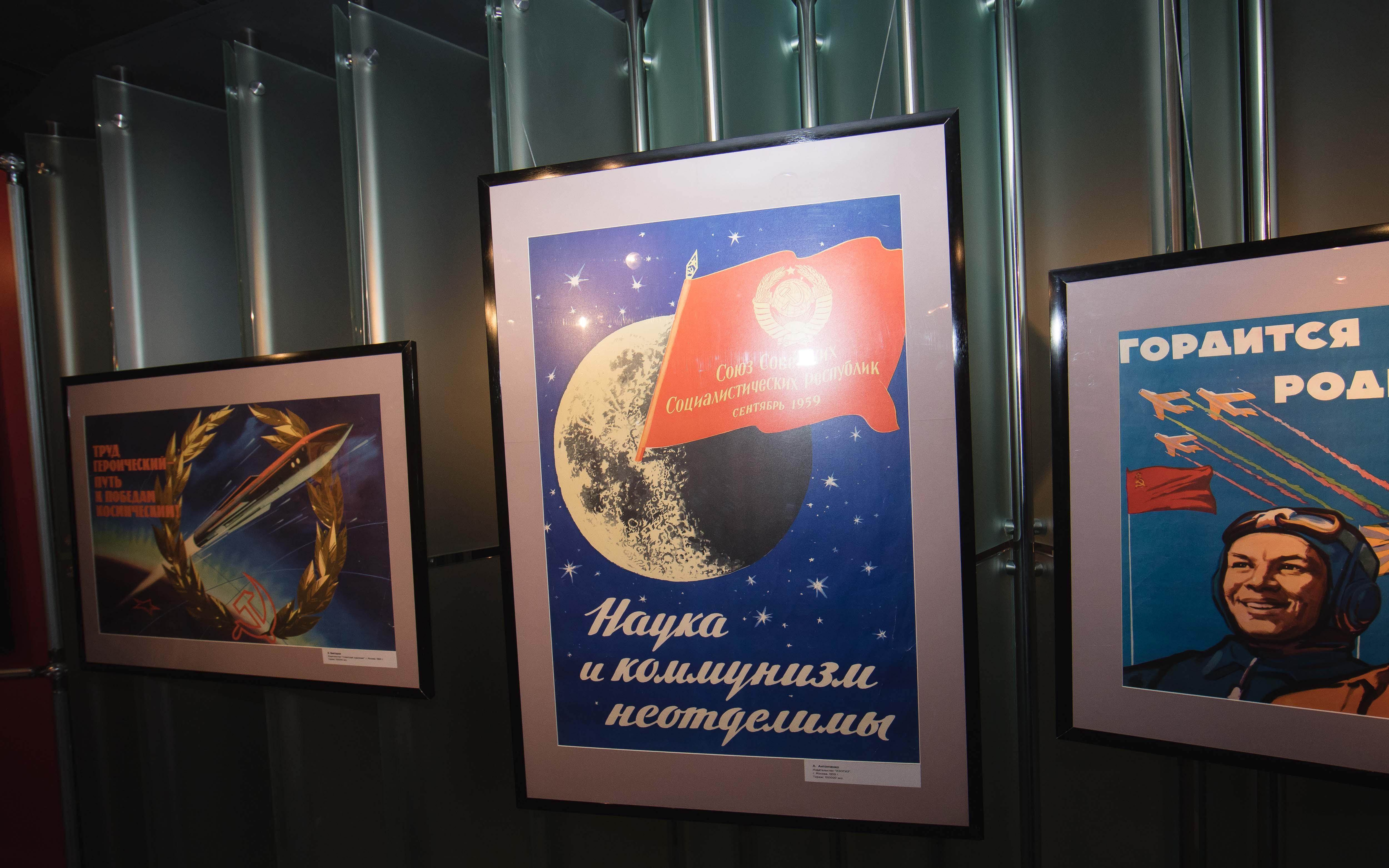 Выставка «А мы выбираем космос!» – события на сайте «Московские Сезоны»