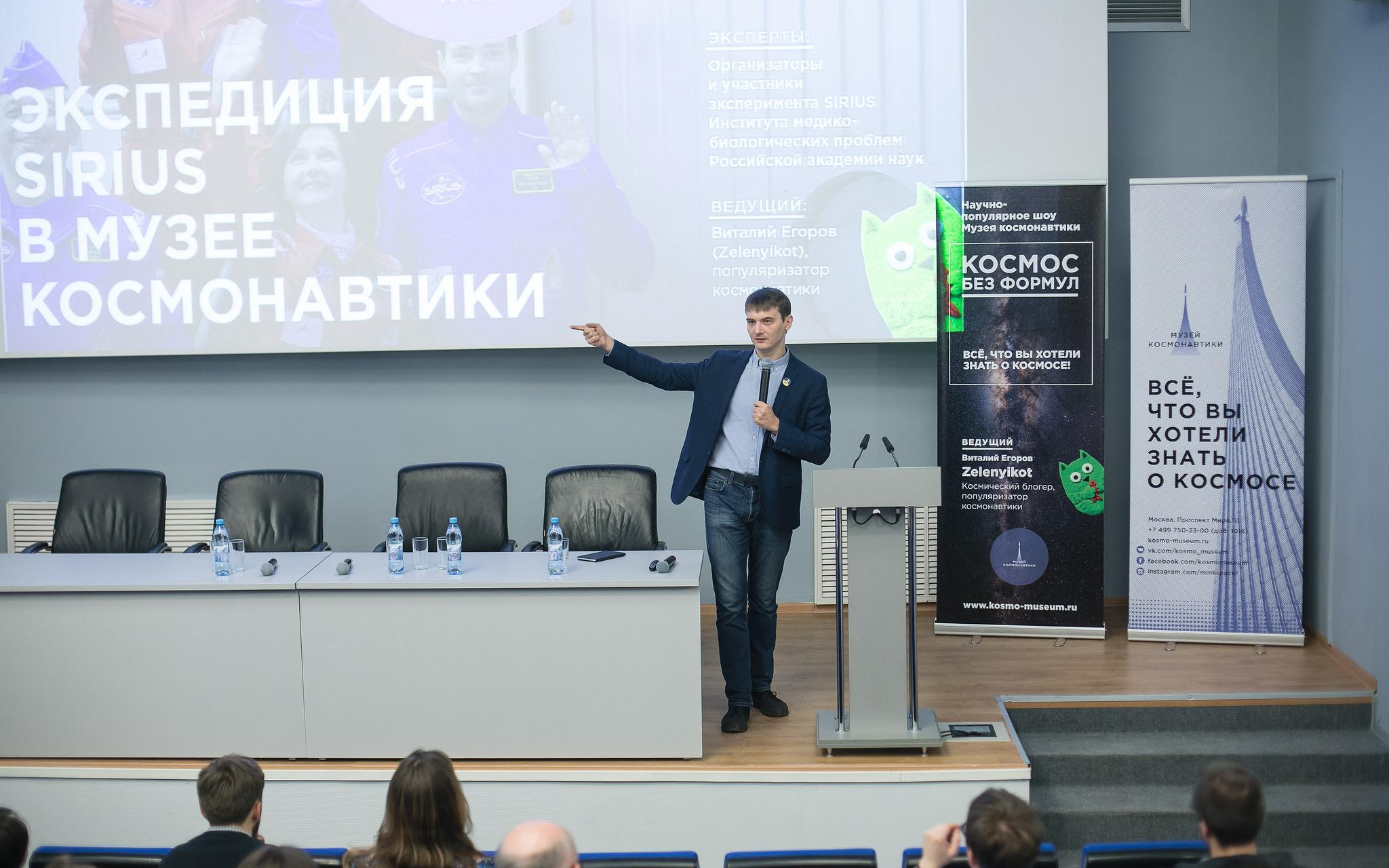 Научное ток-шоу «Космос без формул» – события на сайте «Московские Сезоны»