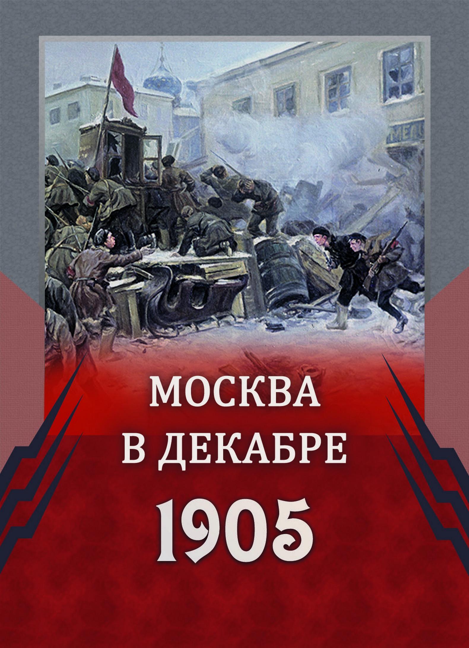 Встреча «Книги о Москве и городах России. Москва историческая» – события на сайте «Московские Сезоны»