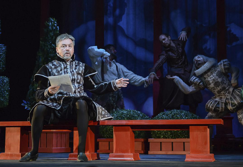 Спектакль «Что угодно, или Двенадцатая ночь» – события на сайте «Московские Сезоны»