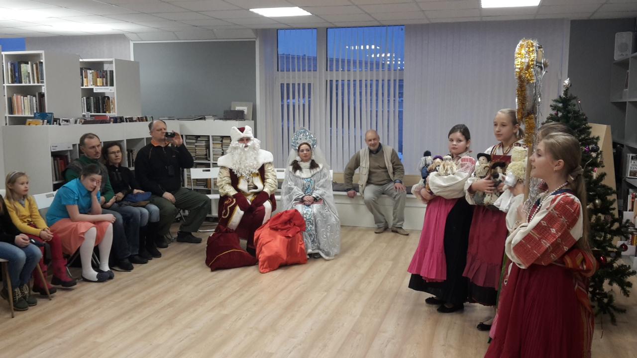 Программа «Празднуем вместе старый Новый год!» – события на сайте «Московские Сезоны»