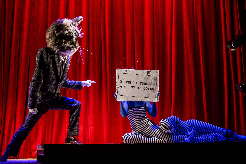 Спектакль «Беги, Алиса, беги» – события на сайте «Московские Сезоны»