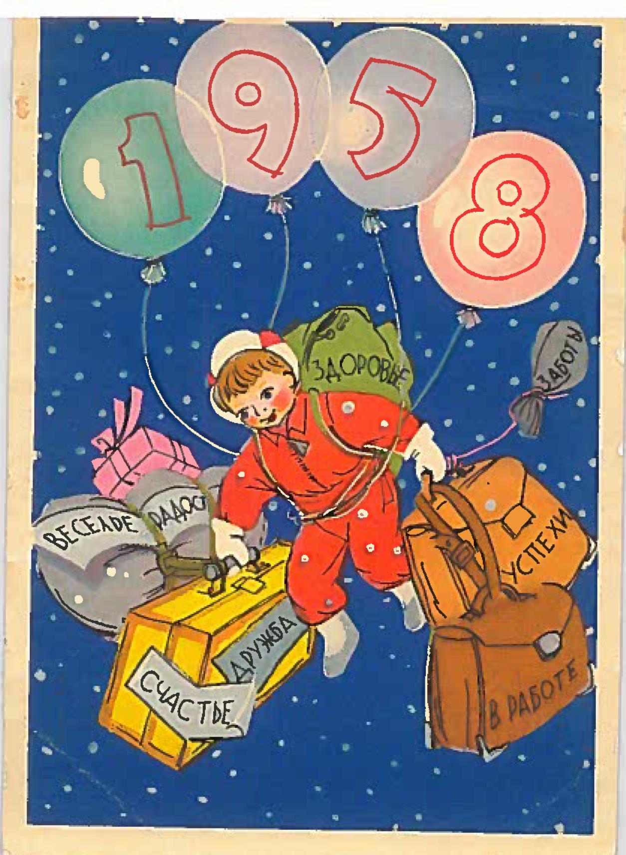 Выставка «Новогоднее чудо» – события на сайте «Московские Сезоны»