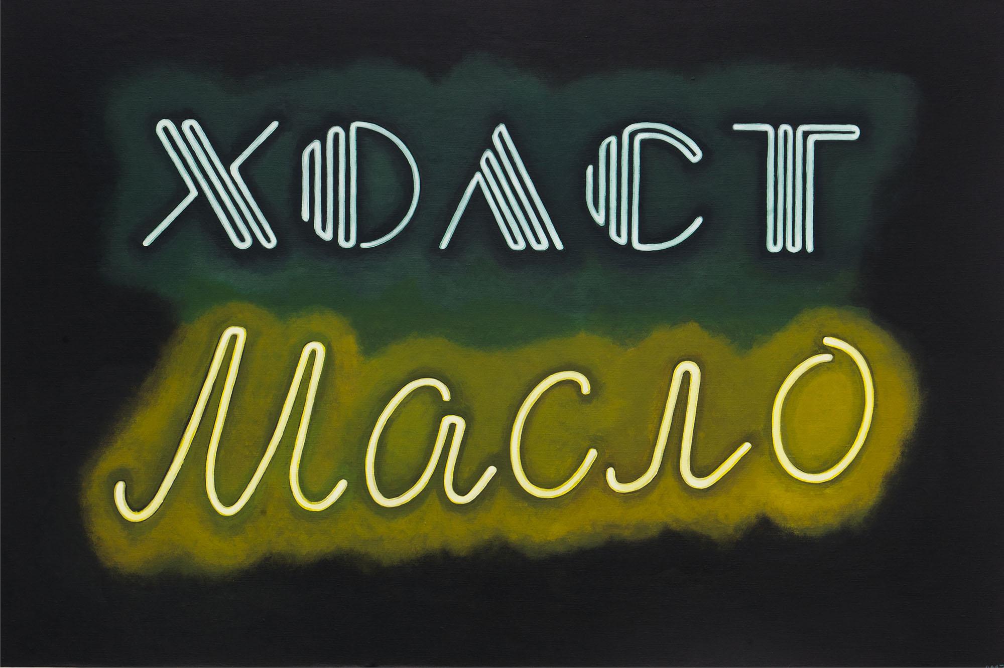 Проект «Актуальная Россия» – события на сайте «Московские Сезоны»