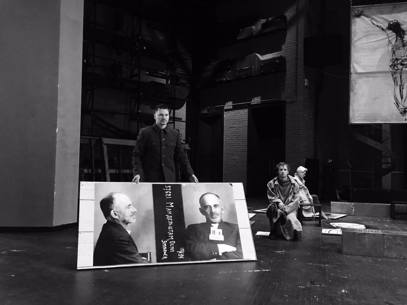 Спектакль «Мандельштам» – события на сайте «Московские Сезоны»