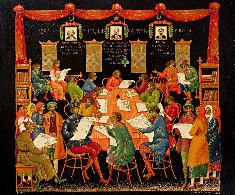 Выставка «История России в лаковой миниатюре: XX век» – события на сайте «Московские Сезоны»
