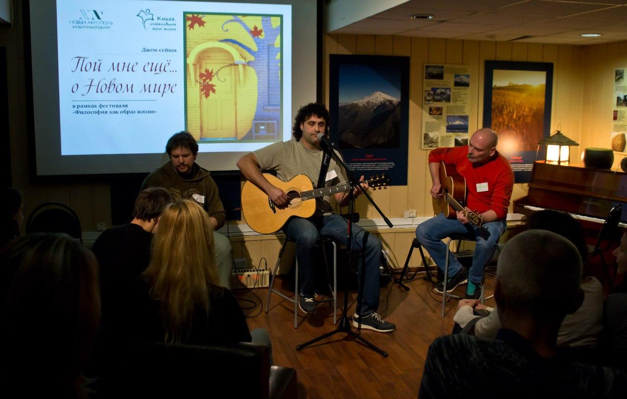 Джем-сейшн «Пой мне еще… о счастье» – события на сайте «Московские Сезоны»