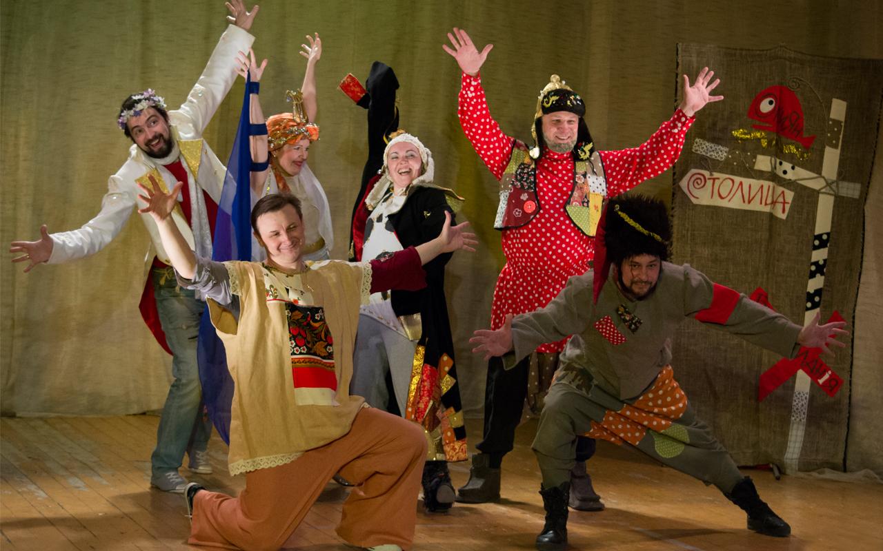 Спектакль «Конек-горбунок» – события на сайте «Московские Сезоны»