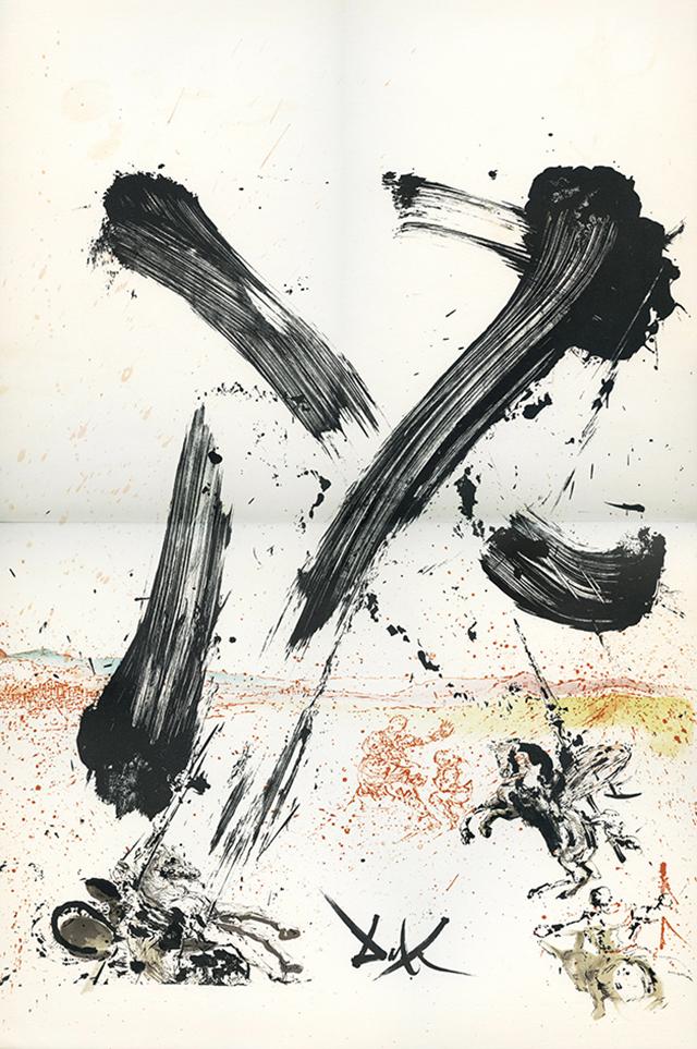 Выставка «Атака Дон Кихотов. Дали. Литографии. Зверев. Живопись. Графика» – события на сайте «Московские Сезоны»