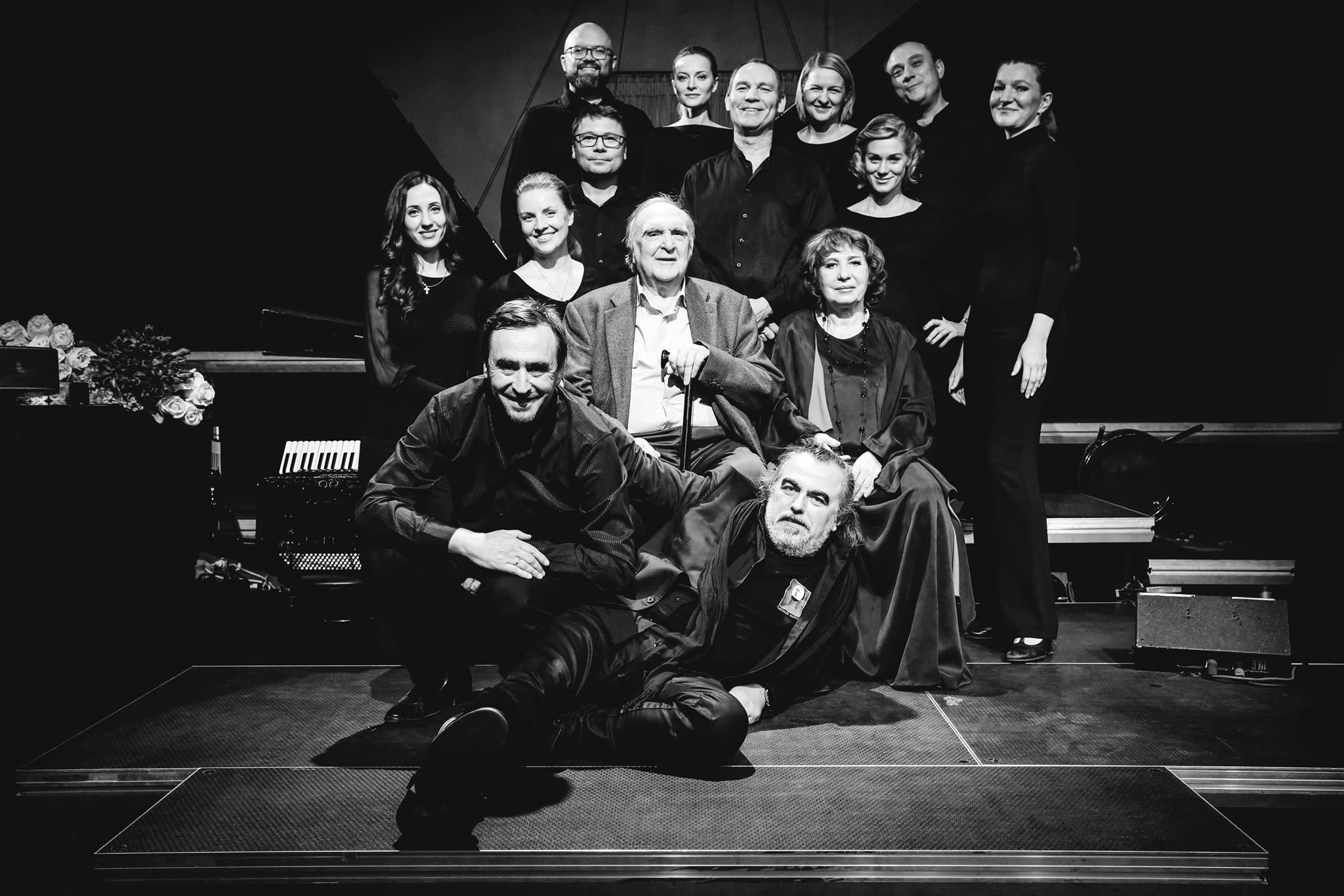 Концерт «Двенадцать» – события на сайте «Московские Сезоны»
