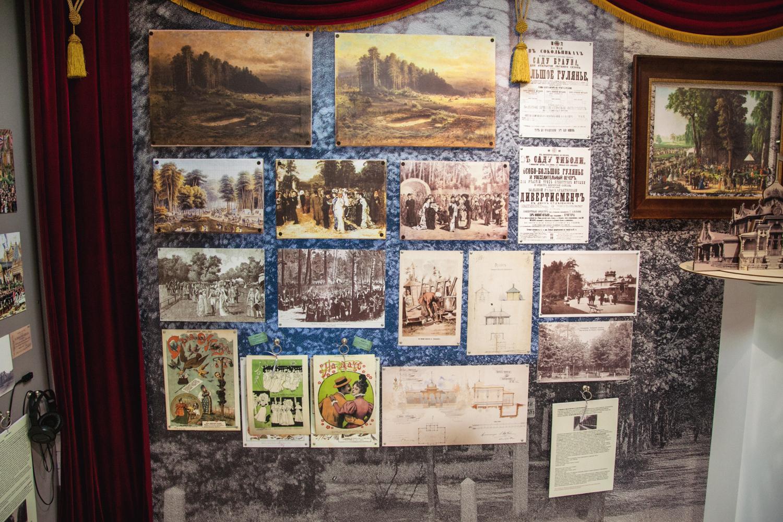 Выставка-инсталляция «Портрет на фоне пейзажа. Старые Сокольники в лицах» – события на сайте «Московские Сезоны»