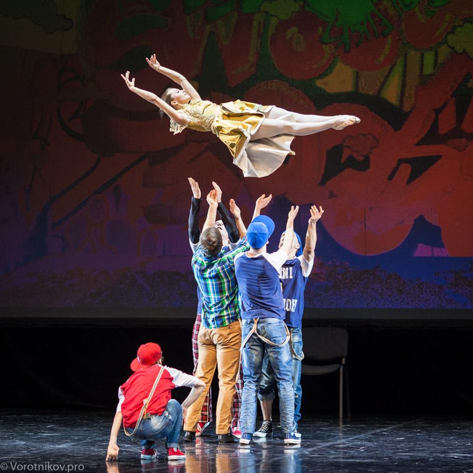 Балет «Удивительный сон» – события на сайте «Московские Сезоны»