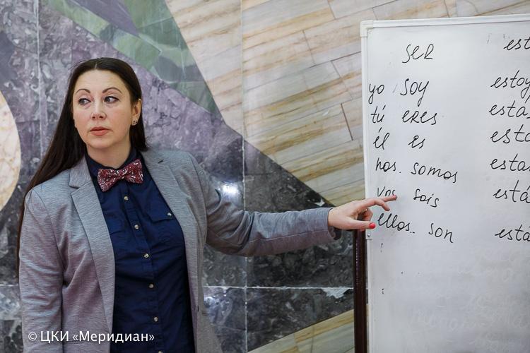 Занятия в разговорном клубе на испанском языке – события на сайте «Московские Сезоны»