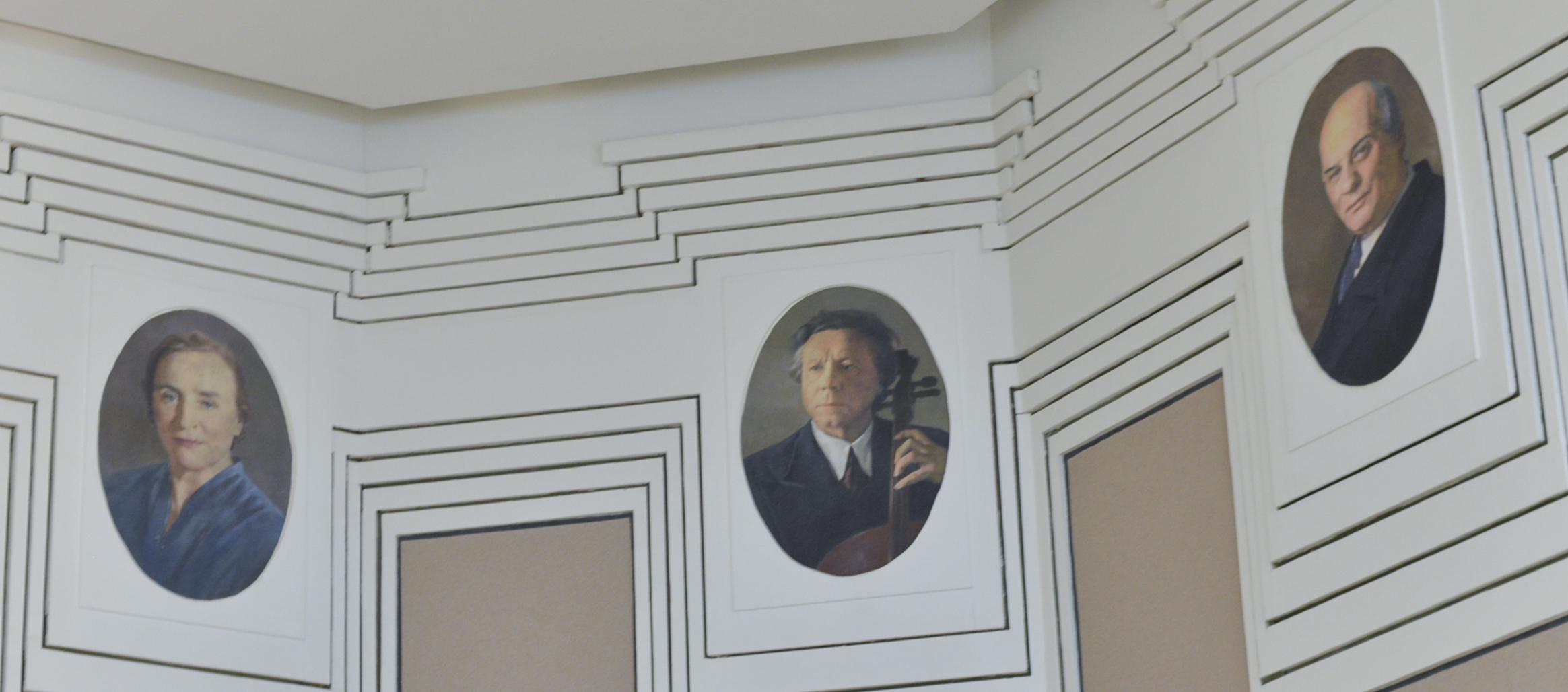 Галерея портретов музыкантов в концертном зале «Центральной музыкальной школы» – события на сайте «Московские Сезоны»