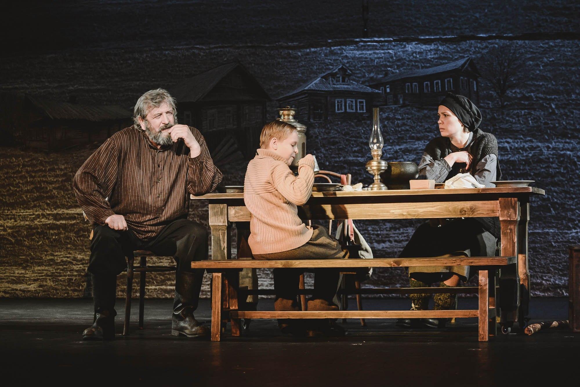 Спектакль «Три мешка сорной пшеницы» – события на сайте «Московские Сезоны»