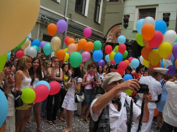 Праздник «День исполнения желаний» – события на сайте «Московские Сезоны»