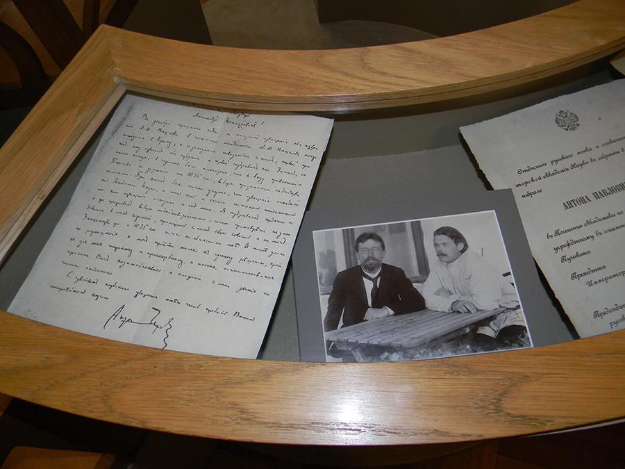 Экспозиция Дома-музея А. П. Чехова – события на сайте «Московские Сезоны»