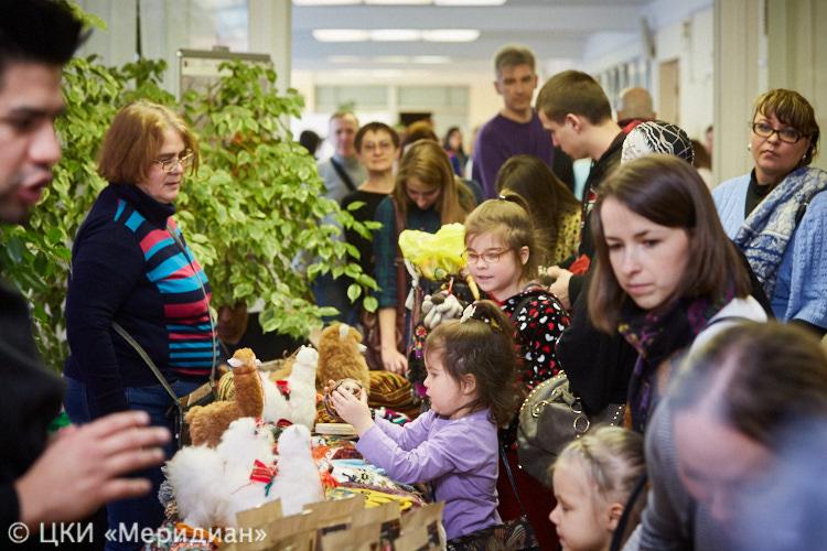 Познавательная программа «День испанского языка» – события на сайте «Московские Сезоны»