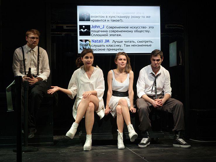 Спектакль «Адам и Ева / Шейпинг» – события на сайте «Московские Сезоны»