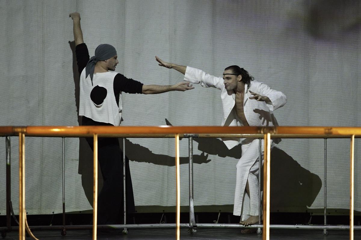 Спектакль «Нездешний сад. Рудольф Нуреев» – события на сайте «Московские Сезоны»
