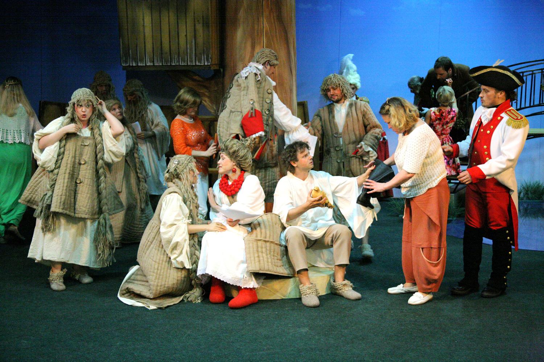 Оперетта-водевиль «Недоросль» – события на сайте «Московские Сезоны»