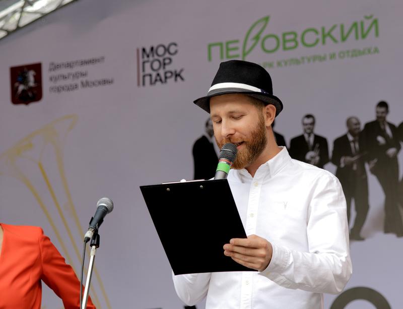 Праздник «Расцветай!» – события на сайте «Московские Сезоны»
