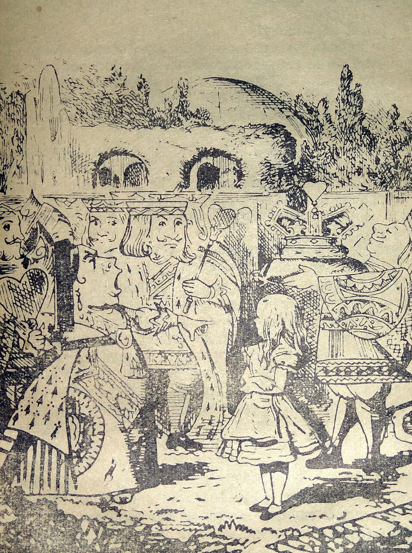 Выставка «Сказочное зазеркалье Льюиса Кэрролла (1832–1898)» – события на сайте «Московские Сезоны»