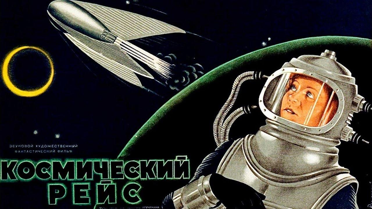 Ночь музеев в Выставочном зале Музея Зеленограда – события на сайте «Московские Сезоны»