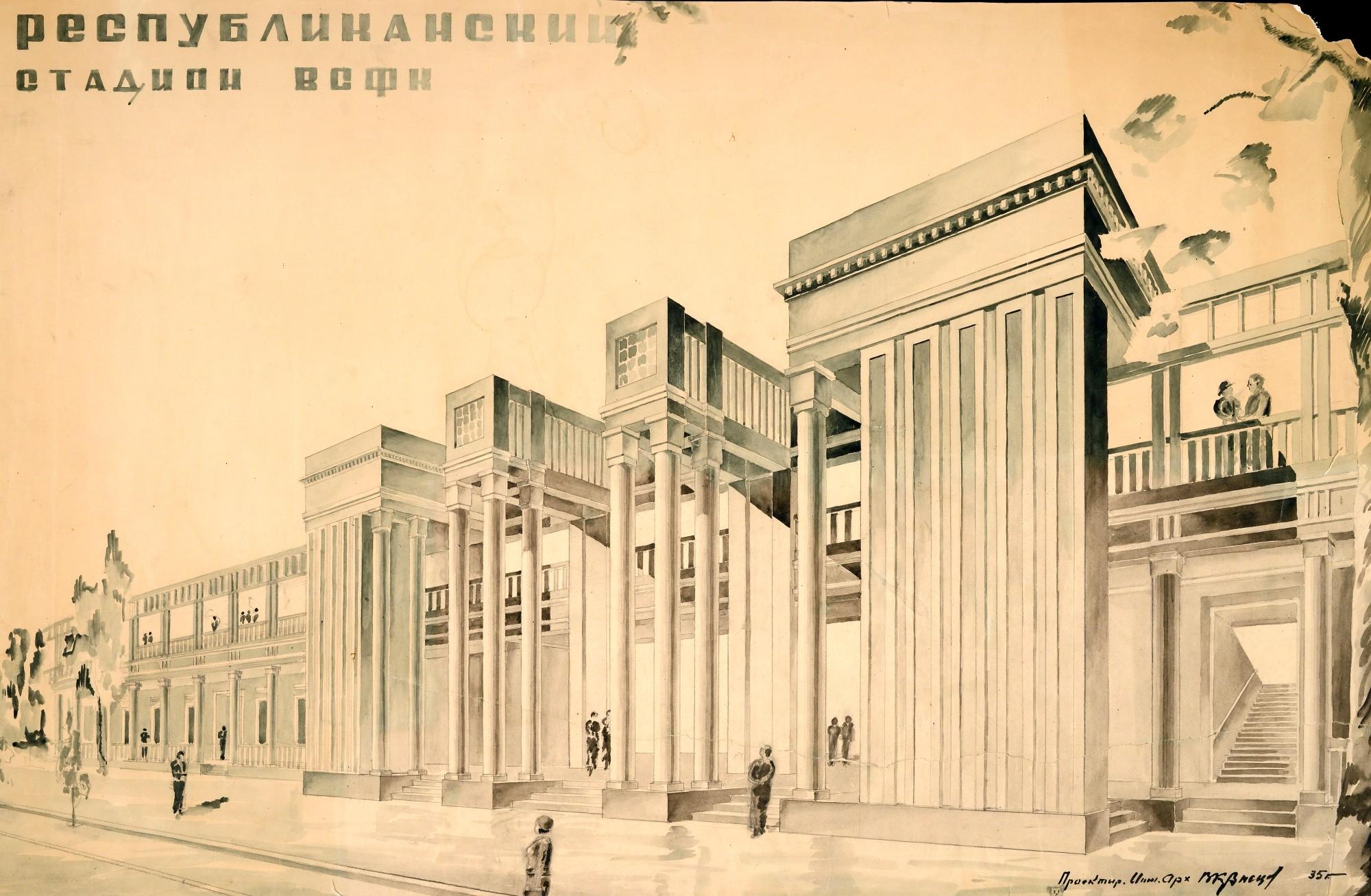 Выставка «Архитектура стадионов» – события на сайте «Московские Сезоны»
