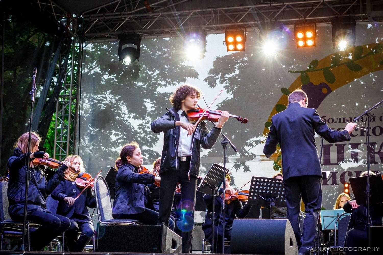 Большой фестиваль школ искусств – события на сайте «Московские Сезоны»