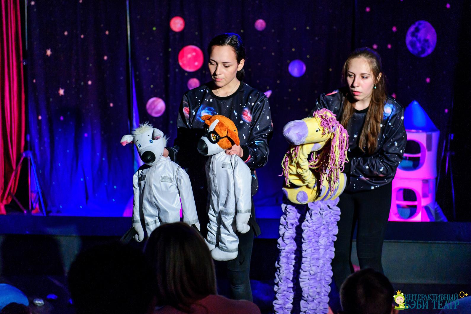 Интерактивный спектакль «Путешествие в космос» – события на сайте «Московские Сезоны»