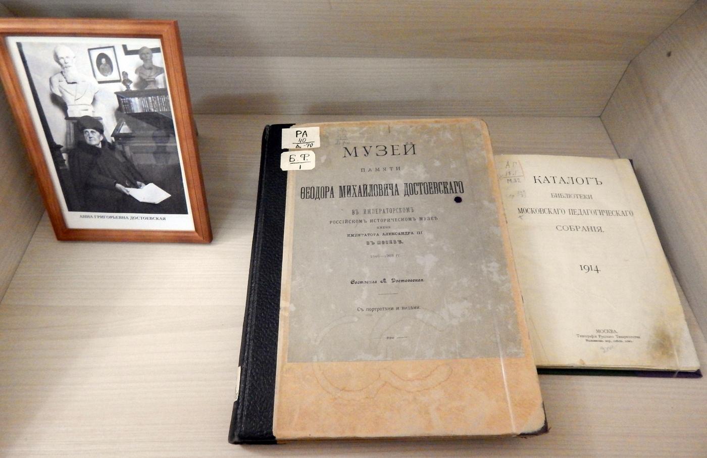 Выставка «У истоков Исторической библиотеки» – события на сайте «Московские Сезоны»