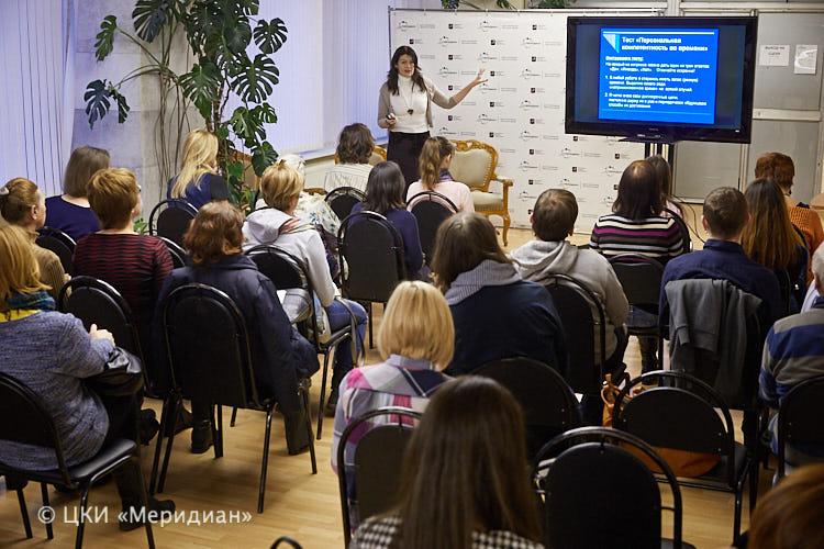 Тренинг-лекция «Как сохранить и укрепить брак» – события на сайте «Московские Сезоны»