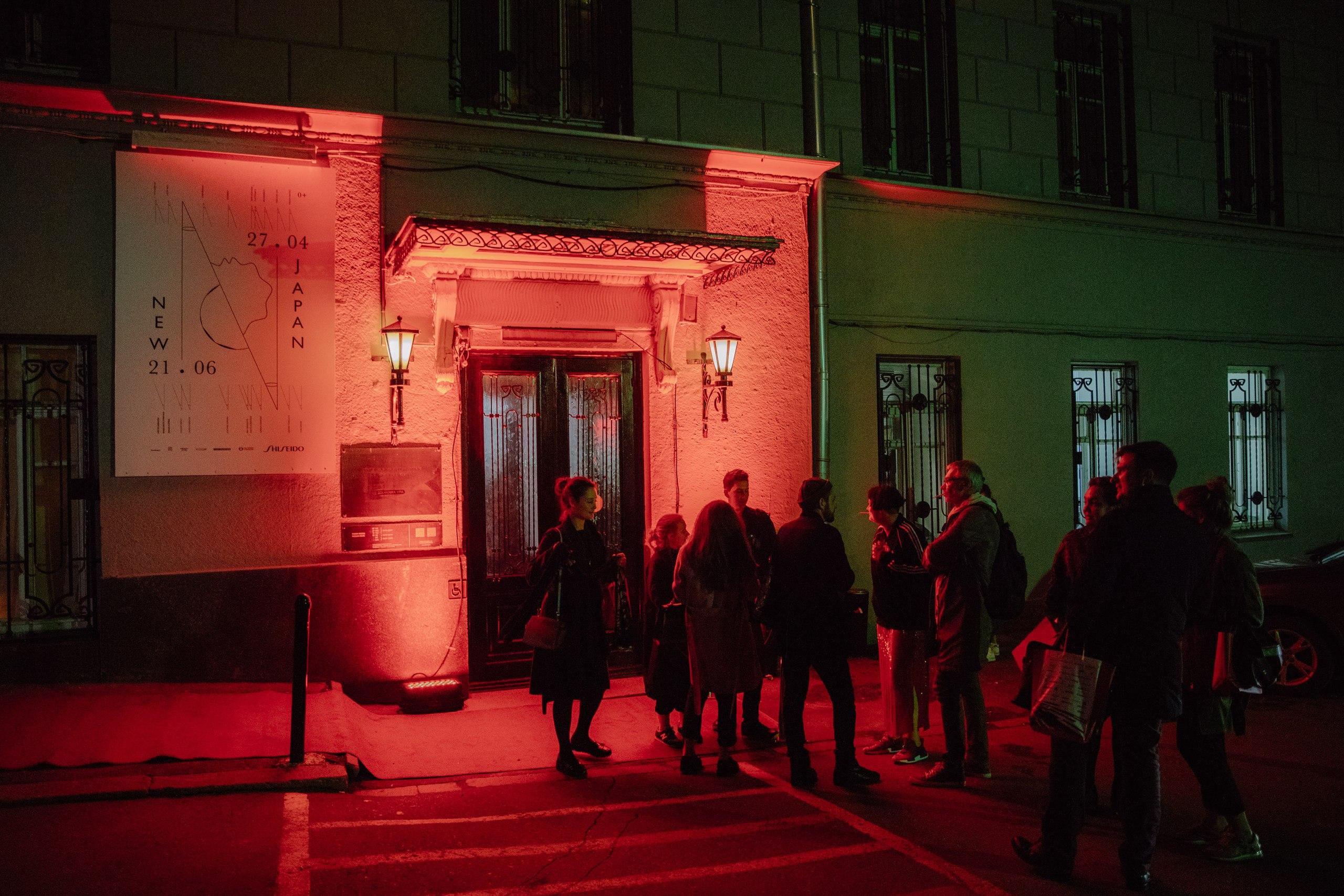 Экскурсия «Ночные кураторы: Behind the scenes» – события на сайте «Московские Сезоны»