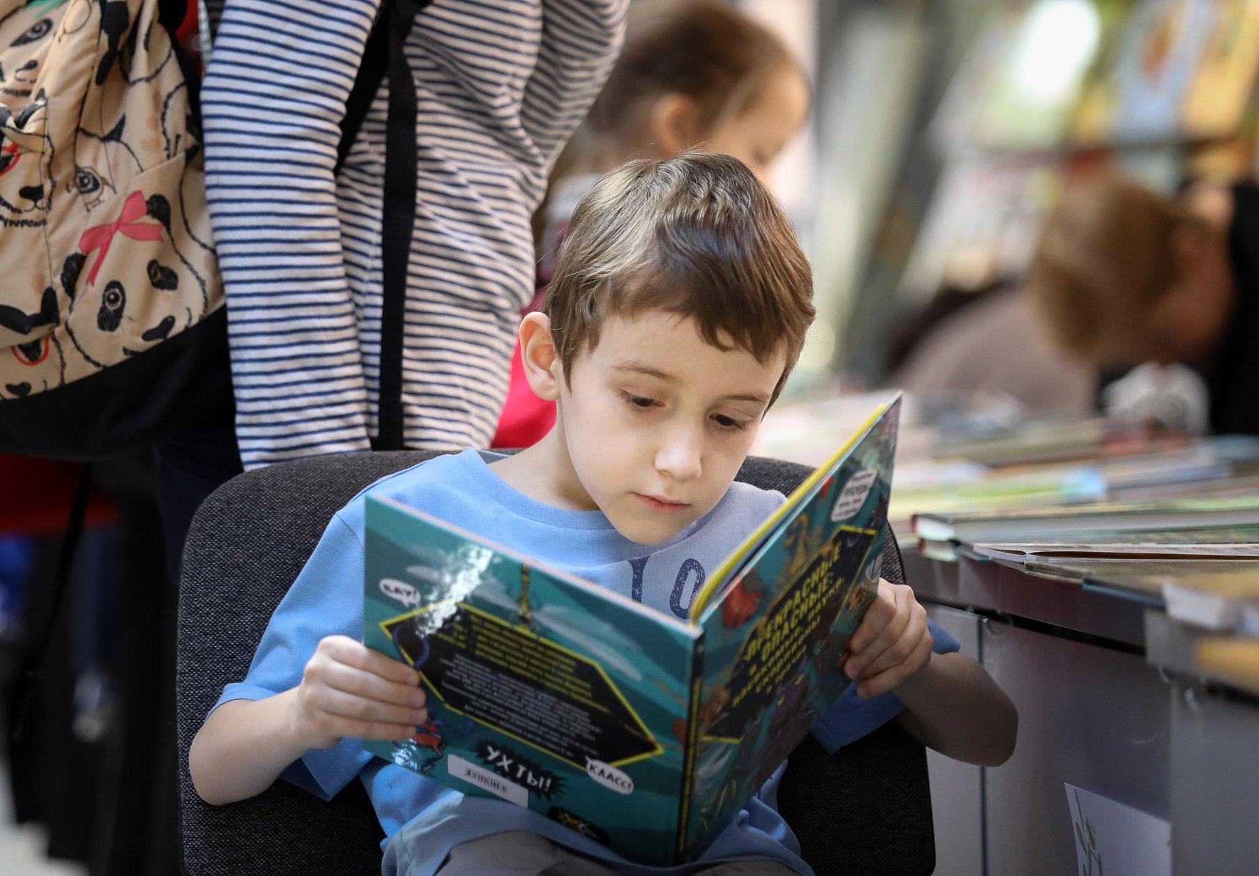 Всероссийский конкурс «Чтение в фокусе» – события на сайте «Московские Сезоны»