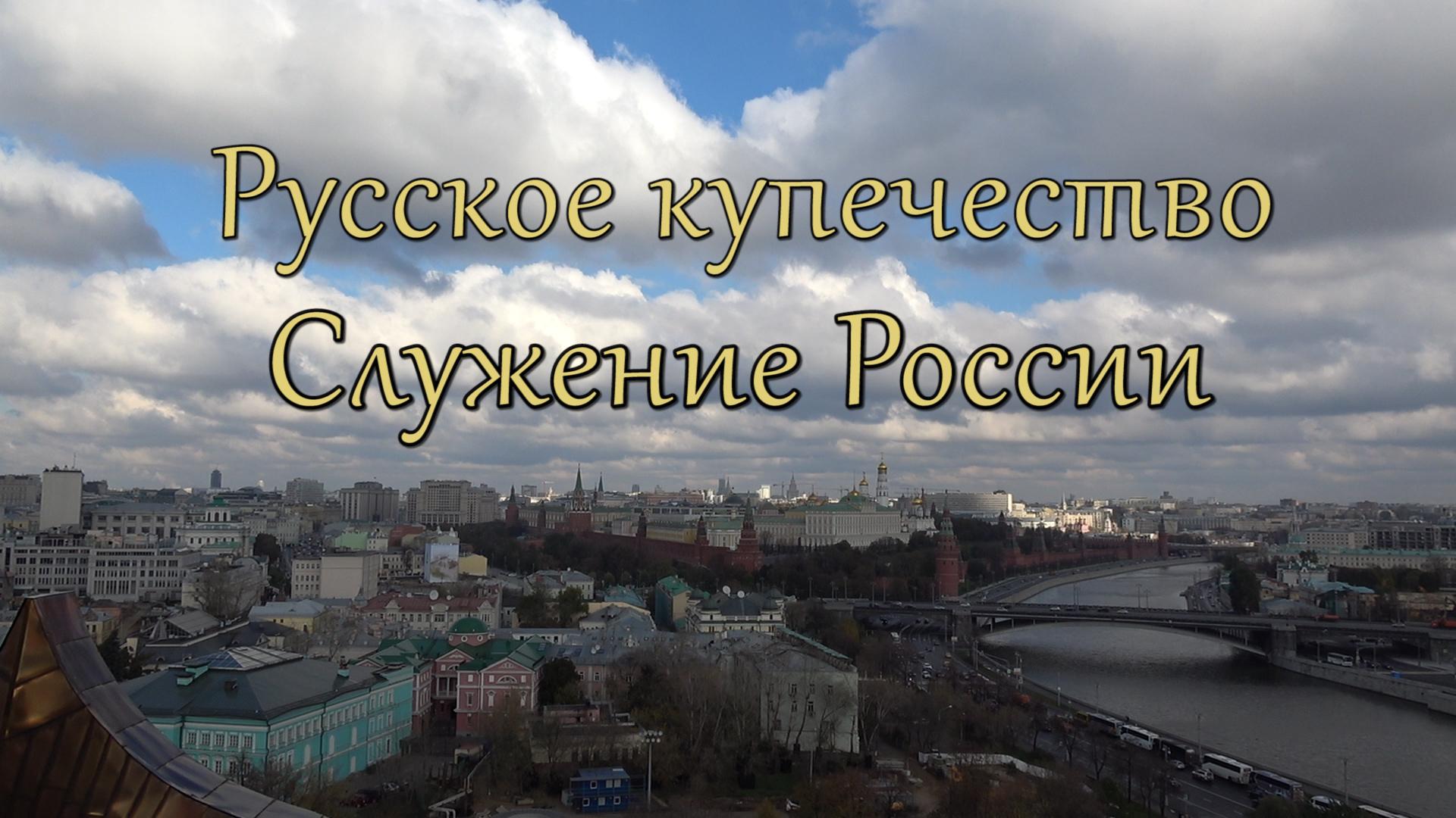 Ночь кино в Музее предпринимателей, меценатов и благотворителей – события на сайте «Московские Сезоны»