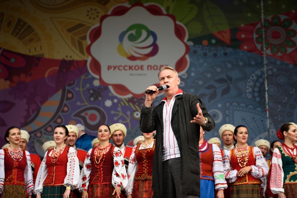 VII Межрегиональный творческий фестиваль славянского искусства «Русское поле» – события на сайте «Московские Сезоны»