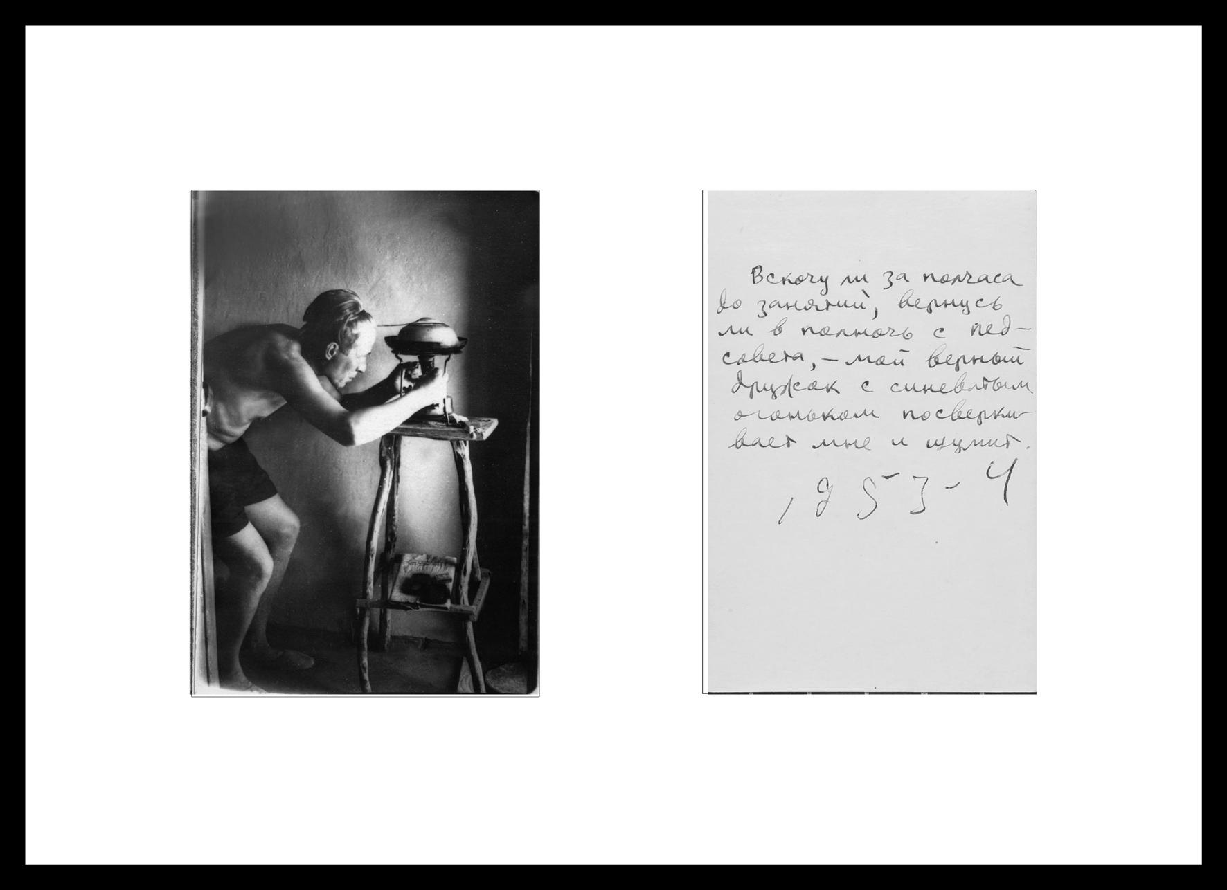 Выставка «Доверенный летописец эпохи: к 100-летию со дня рождения Александра Солженицына» – события на сайте «Московские Сезоны»