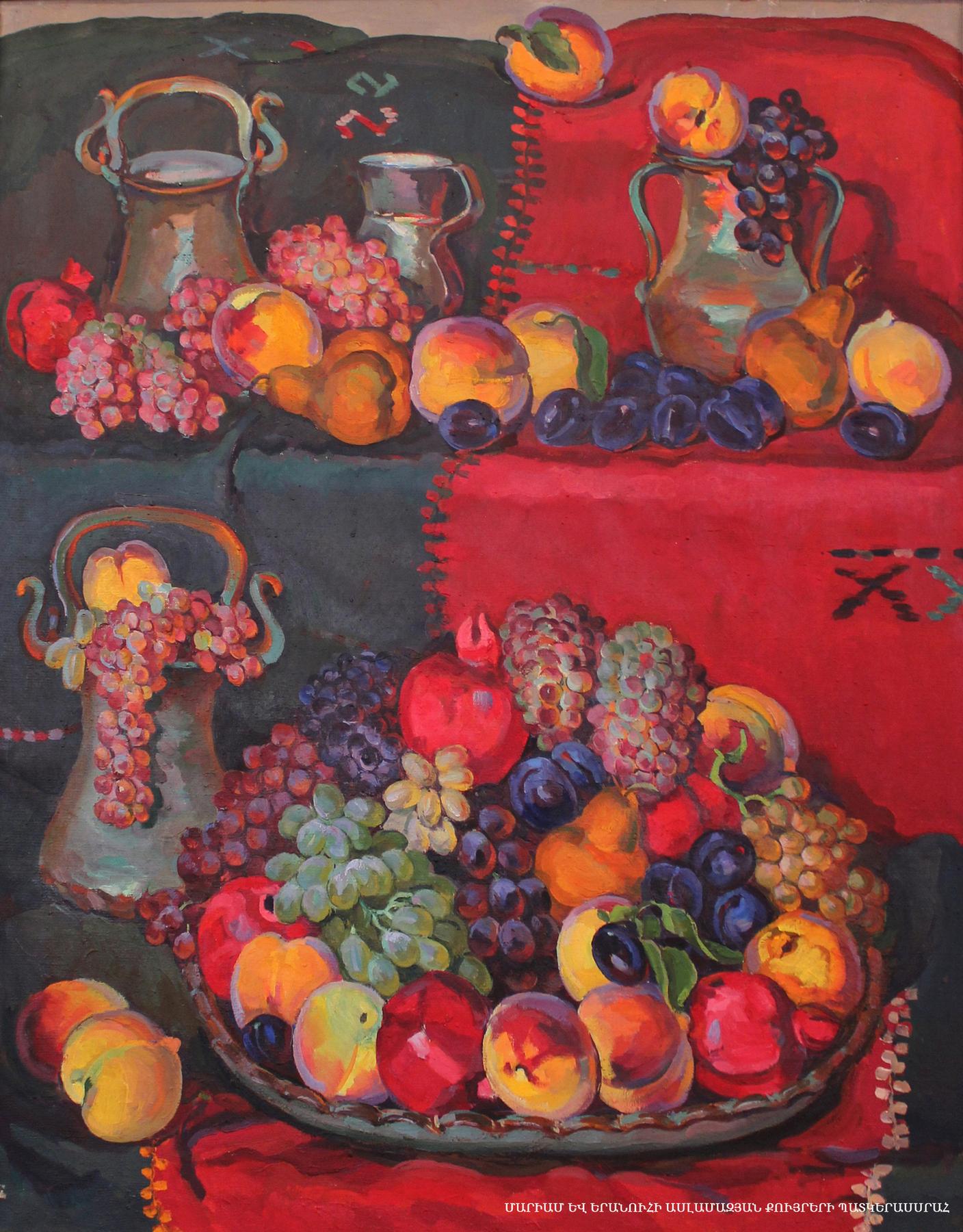 Выставка «Мариам Асламазян. Истории солнечных цветов» – события на сайте «Московские Сезоны»