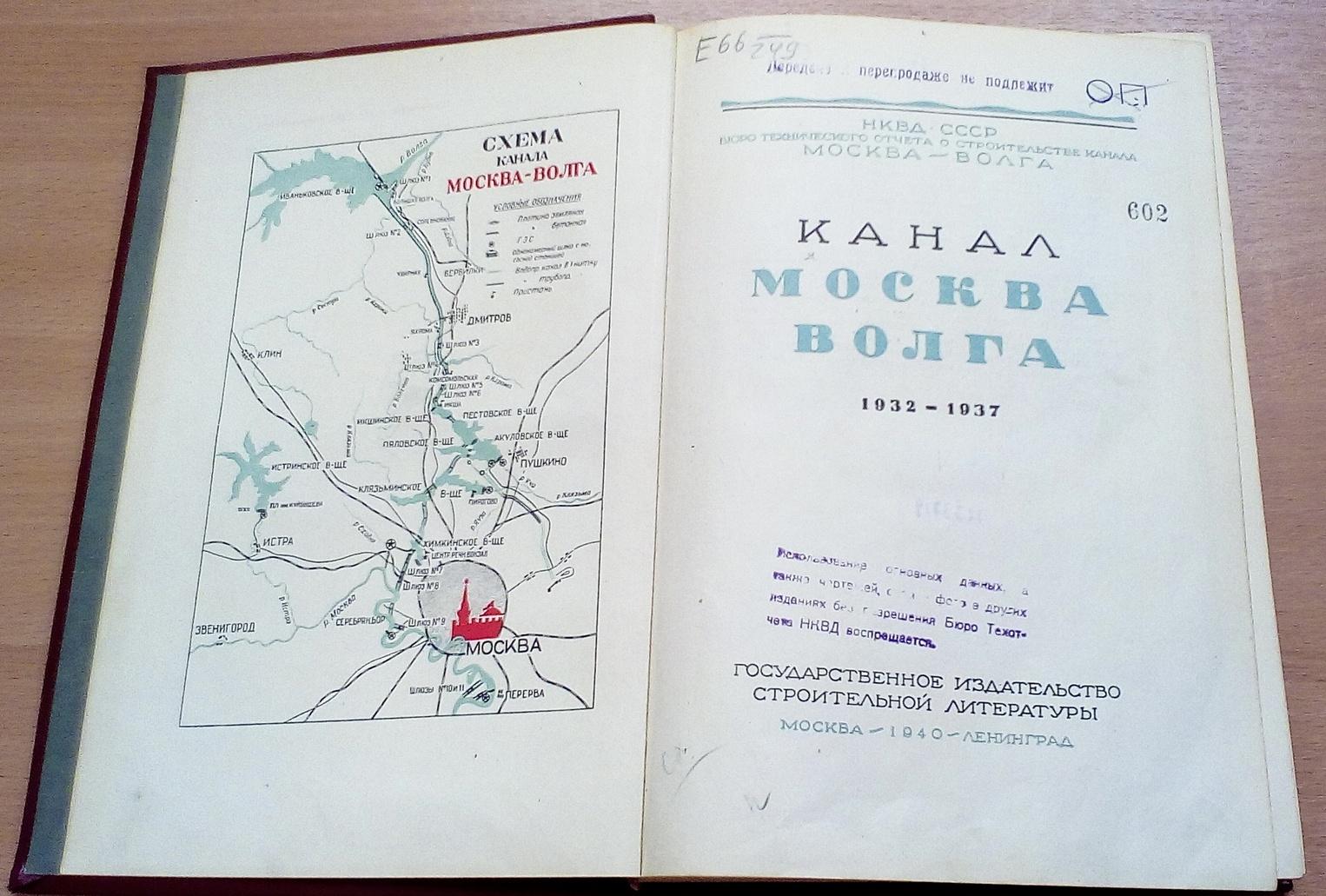 Выставка «Москва-река: от истоков до устья. Часть вторая: за пределами города» – события на сайте «Московские Сезоны»