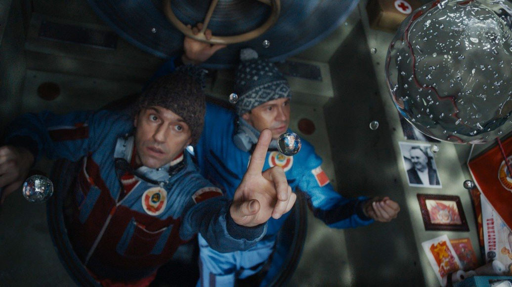 Ночь кино в Музее космонавтики – события на сайте «Московские Сезоны»